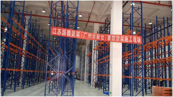 广州电商公司重型货架案例