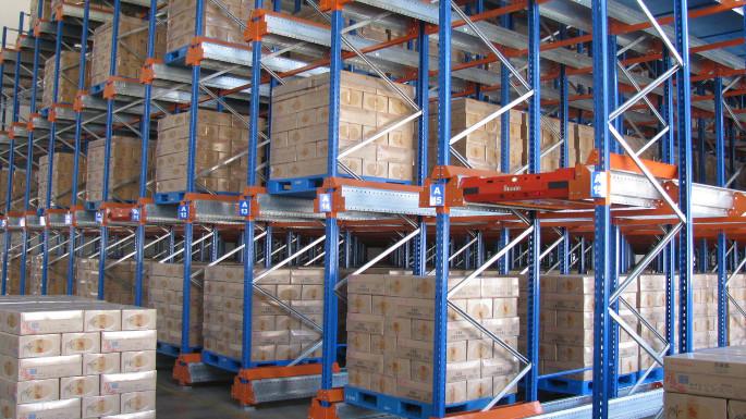 贵州某贸易公司重型货架案例